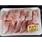 国産和牛 飛騨牛A5カルビー(焼き肉用)1kg(kg5900円税別)冷凍 業務用 ヤヨイ お中元 お歳暮
