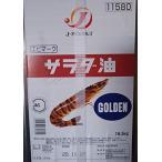 Jオイル サラダ油16.5kg缶(3200円税別)エビマーク 業務用 ヤヨイ