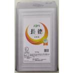 特許製法 長調得徳 白絞油 16.5kg(缶3450円税別) 業務用 ヤヨイ J-オイルミルズ