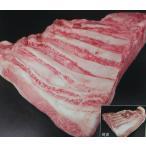 黒毛和牛A4バラ(三角バラ)約8kg(kg5100円税別)業務用 ヤヨイ