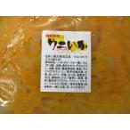 海鮮珍味 小鉢 冷凍 ウニいか1kg×10p(P1,840円)業務用 ヤヨイ ヤマ食