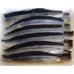 刺身・寿司ネタ 冷凍 サンマ酢〆500g×16P(P1,550円)さんま 秋刀魚 業務用 ヤヨイ ヤマ食