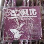 井上 紫芋(むらさき芋)ペースト 1kgx10P(P980円税別)業務用 ヤヨイ