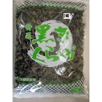 セッコウ産 乾燥 黒木耳(2級)1kg×10P(P2340円税別)業務用 ヤヨイ