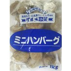 ミニハンバーグ 1kg(約32〜34個)×24P(P500円税別)大人気商品 激安 業務用 ヤヨイ