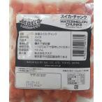 アスク 冷凍 スイカ・チャンク 500g×20P(P455円税別)業務用 ヤヨイ トロピカルマリア