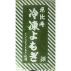 よもぎペースト(細)1kg×10P(P950円税別)業務用 ヤヨイ 激安