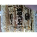 カトキチ 冷凍讃岐うどん 250g(5個×8袋)(1個53円)業務用