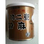 アダチ【最高級】絹羽二重練胡麻(白)300g×48缶(缶570円税別)業務用 ヤヨイ 黒もあり