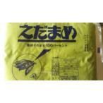 井上 枝豆ペースト 1kgx10kg(kg1300円税別)業務用 ヤヨイ