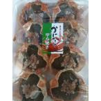 【絶品】蟹味噌甲羅焼き 8個(個40g)×12P(P2224円税別)業務用 ヤヨイ かにみそ