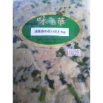 【高級惣菜】小鉢 湯葉菜の花わさび 1kg×12P(P1760円税別)業務用 ヤヨイ
