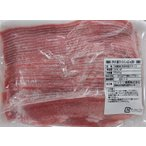 仔牛タン縦スライス(しゃぶしゃぶ用)500g×12P(P2250円税別)牛たんスライス 冷凍 業務用 ヤヨイ