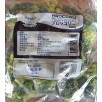 アスク 冷凍ブロッコリー 500gx20袋(袋370円)トロピカルマリア 業務用 ヤヨイ