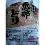 国産☆チルド恵那鶏ももひき肉(ミンチ)☆2kg×6P(P2520円)業務用 ヤヨイ