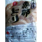 国産☆チルド恵那鶏ささ身☆ 2kg×6P(P1560円税別)業務用 ヤヨイ