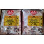 【お値打品】鶏もも肉(ブラジル産)240g-260g★2kg(kg500円)×6袋 税込 業務用 ヤヨイ