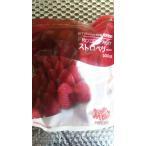 アスク 冷凍ストロベリー(イチゴ)500gx20P(P527円税別)トロピカルマリア 業務用 ヤヨイ