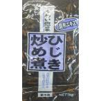 惣菜 ひじき炒め煮1kg×12P(P793円税別)前島食品 業務用 ヤヨイ