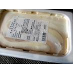 ロッテ プライム キャラメルミルク(アイスクリーム)2000ml×8個(個1391円税別)業務用 ヤヨイ
