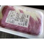 ロッテ プライム ブルーベリーチーズケーキ(アイスクリーム)2000ml×8個(個1391円税別)業務用 ヤヨイ