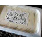 ロッテ プライム 黒みつきなこ(アイスクリーム)2000ml(1391円税別)×8個  業務用 ヤヨイ