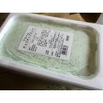 ロッテ プライム チョコチップミント(アイスクリーム)2000ml×8個(個1391円税別)業務用 ヤヨイ