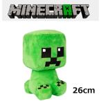 Minecraft マインクラフト クリーパー ぬいぐるみ マインクラフト ゲーム キャラクター グッズ 雑貨 おもちゃ プレゼントに最適