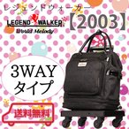 LEGEND WALKER WORLD MELODY 2003 34cm 2003-34