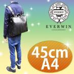 ダレスバッグ エバウィン ビジネスバッグ トリノ / EVERWIN エバーウィン 3WAY 21592  45cm / 豊岡製鞄