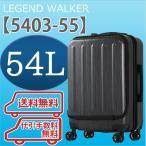 LEGEND WALKER 5403 55cm 5403-55