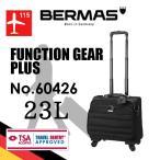 バーマス スーツケース キャリーバッグ ファンクションギア プラス BERMAS ビジネスキャリーバッグ 60426 23L スーツ ケース 衣川産業