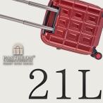 ショッピングアジア A.L.I  アジアラゲージ パンテオン スーツケース ALI  A L I  アジア ラゲージ PTS-4005KC 21L 38cm アジアラゲージスーツケース
