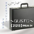 アタッシュケース B4 メンズ GUSTO ガスト Gガスト ビジネスバッグ アタッシュ ケース 21213 44cm 出張 バッグ 1泊  ドクターズバッグ 平野鞄