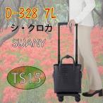 スワニー キャリーバッグ ウォーキング のお供に おすすめ バッグ ストッパー付き キャリー バッグ 激安  D-328 TS15  シクロカ  シ・クロカ
