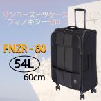 Finoxy-ZERO 60cm FNZR-60