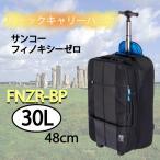 Finoxy-ZERO 48cm FNZR-BP