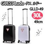 GUESS Ludo ゲス ルドー スーツケース スーツ ケース キャリーバッグ  GLLD-49 30L 49cm  ゲススーツケース  ゲスキャリー