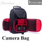 カメラバッグ カメラケース 一眼レフ 撮影用 カメラマン アウトドア プロ用 防水 耐摩 レンズ収納 三脚収納 ボディバッグ画像