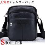 スーパーセール ショルダーバッグ メンズバッグ メンズショルダー 本革バッグ 柔らかい素材 2色 斜めがけ レザーバッグ 軽量