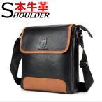 ショルダーバッグ メンズバッグ メンズショルダー 本革バッグ 柔らかい素材 2色 斜めがけ レザーバッグ 軽量