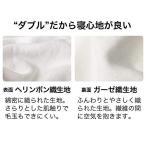 二重ガーゼ ボックスシーツ (クイーンサイズ 160x200x30cm グレー) 日本製 綿100% コットン ガーゼ ダブルガーゼ ガーゼ