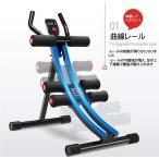 ONE STEP アブクラッシャー 腹筋マシーン 筋トレ ダイエット器具 トレーニング 省スペース 折り畳み エクササイズ 筋力アップ シッ