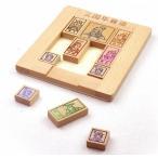 MIFO 三国志パズル 脱出ゲーム 華容道 箱入り娘 伝統パズル 曹操 張飛 関羽 木製 大人も子供も幅広く楽しめる 知育玩具