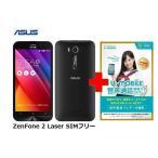 U‐NEXT 月額1,480円(税抜)〜  ASUS ZenFone 2 Laser SIMフリー + U-mobile 通話プラスパッケージ SIMなし U-mobile 音声SIMカード