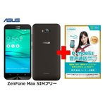 U‐NEXT 月額1,480円(税抜)〜  ASUS ZenFone Max SIMフリー + U-mobile 通話プラスパッケージ SIMなし  umobile 音声SIMカード