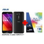 月額1,600円(税抜)〜 ASUS ZenFone 2 Laser SIMフリー + IIJmio音声通話パック SIMなし  音声SIMカード ドコモ回線【送料無料】docomo(Micro sim)