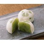 バレンタイン 贈答 ギフト 和菓子 豌豆(えどまめ)まんじゅう 20個入箱