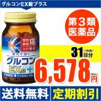 コンドロイチン グルコサミン グルコンEX錠プラス 第3類医薬品 関節痛 坐骨神経痛 肩 腰 ひざ 痛み 飲んで効く 日本薬師堂 医薬品 定期購入10%割引 送料無料