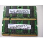 メーカー色々☆ノートパソコン用メモリPC2-6400S(DDR2-800)2GB×2枚